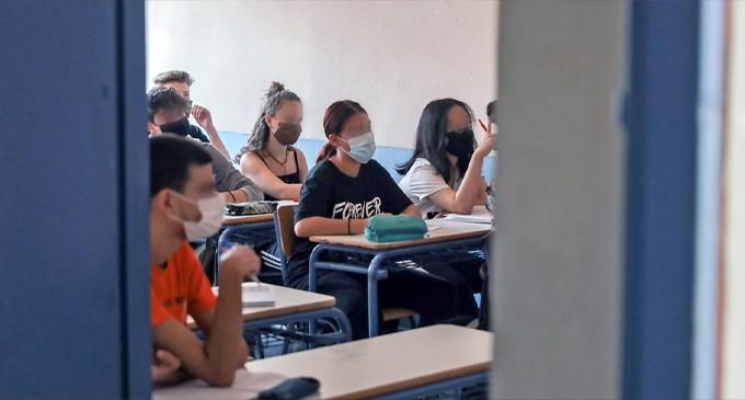 Κορωνοϊός-Σχολεία: Ο ΕΟΔΥ θα ενημερώνει κάθε Τετάρτη για τους μαθητές 4-17 ετών που νοσούν