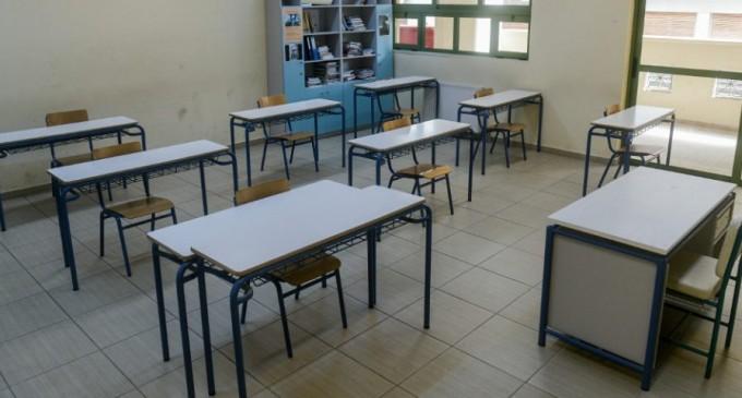 Έκλεισε και τρίτο τμήμα σχολείου λόγω κρουσμάτων κορωνοϊού