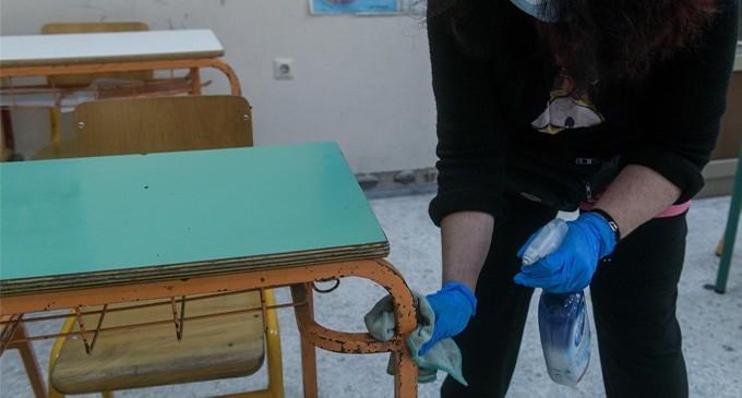 «ΚΑΜΠΑΝΑΚΙ» ΔΗΜΩΝ: Οριακή κατάσταση με τις σχολικές καθαρίστριες