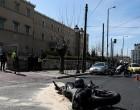 Τροχαίο στη Βουλή: Δίωξη για ανθρωποκτονίας εξ αμελείας στον οδηγό της Ντόρας Μπακογιάννη