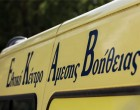 Συναγερμός στην Κηφισιά: Πυροβολισμοί στη γέφυρα Καλυφτάκη, ένας τραυματίας