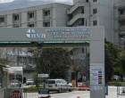 Πάτρα: Αποπέμφθηκε γιατρός που κατηγορείται για ασέλγεια σε ανήλικο