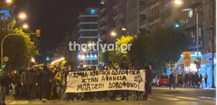 Διαμαρτυρίες σε Αθήνα και Θεσσαλονίκη για τον θάνατο του 20χρονου Ρομά
