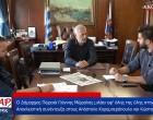 """Ο Δήμαρχος Πειραιά Γιάννης Μώραλης μίλησε αποκλειστικά εφ"""" όλης της ύλης στην «Κοινωνική» – Δείτε όλη την συνέντευξη (VIDEO)"""