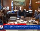 Ο Δήμαρχος Πειραιά Γιάννης Μώραλης έρχεται αποκλειστικά στο ΚΟΙΝΩΝΙΚΗ TV – Δευτέρα 11/10 (TEASER)